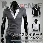 ポロシャツ  レイヤード風シンプル半袖ポロシャツ 3色 メール便送料無料 TP117