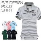 ポロシャツ  半袖ワッペン付ポロシャツ 7色 メール便対応 TP119
