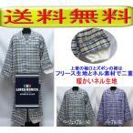 暖かいネル生地 上着の袖口とズボンの裾はフリース生地とネル生地で二重にしてあります♪ 秋冬用メンズパジャマ LINEA MONICA  M/L/LL/3L