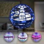 ミニドローン 球状飛行ジャイロ フライングボール 360°回転 スピニングLEDライト 付き自動回避機能 超軽量 子供/大人向けギフト 誕生日プレゼント
