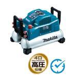 [新品]マキタ エアコンプレッサ  AC461XGH[タンク容量16L/タンク内最高圧力46気圧]