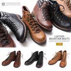 マウンテンブーツ/メンズ/レースアップ/サイドジップ/ワークブーツ/靴/レザー/ショートブーツ