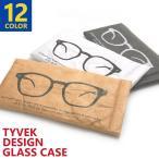 メガネケース 眼鏡ケース おしゃれ かわいい スリム 革 レザー ソフト めがねケース メガネ入れ 無地 シンプル 片口 ワンタッチ コンパクト 薄型