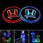 ホンダ 車 コースター ドリンクホルダー コップ敷き LED RGB 2個セット ドレスアップ Honda カー用品 ポイント消化 送料無料