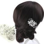 パールの花簪(かんざし)  髪飾り 結婚式 和装 着物 ヘアアクセサリー 黒留袖 フォーマル 成人式 卒業式 袴 振袖