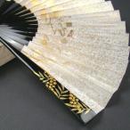 扇子 礼装用 蒔絵扇子 南天の実  末広 留袖用 結婚式