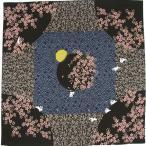 綿小風呂敷 ふろしき 夜桜うさぎ 黒 中巾(50cm幅) エコバッグ 手拭い 母の日 父の日 プレゼント
