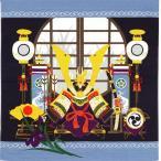 彩時記 綿小風呂敷 ふろしき 端午の節句 中巾(50cm幅) エコバッグ 母の日 父の日 プレゼント 手拭い 紺