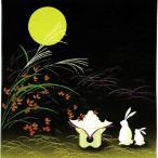 彩時記 綿小風呂敷 ふろしき お月見 中巾(50cm幅) エコバッグ 母の日 父の日 プレゼント 手拭い 黒
