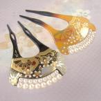 バチ型パール簪(かんざし)肩輪車に桜  髪飾り 結婚式 和装 着物 ヘアアクセサリー 黒留袖 フォーマル