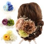 花コサージュ・髪飾り4点セット  髪飾り 花 フォーマル 結婚式 成人式 振袖 袴 和装 七五三 着物 浴衣