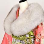 日本製 ブルーフォックス SAGA FURS 振袖用 ファーショール 着付け小物 和装 着物 浴衣 フェザーショール 成人式 白 グレー