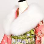日本製 シャドーフォックス SAGA FURS 振袖用 ファーショール 着付け小物 和装 着物 浴衣 フェザーショール 成人式 白