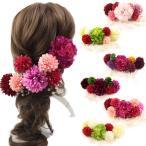 フリルラナンマム8点セット  髪飾り 花 フォーマル 結婚式 成人式 振袖 袴 和装 七五三 着物 浴衣