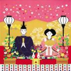 彩時記 丹後ちりめん友仙風呂敷 ふろしき 雛祭り 二巾(68cm幅) エコバッグ 手拭い 母の日 父の日 プレゼント ピンク
