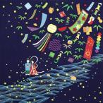彩時記 丹後ちりめん友仙風呂敷 ふろしき 七夕 二巾(68cm幅) エコバッグ 手拭い 母の日 父の日 プレゼント 紺