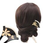 バチ型パール簪(かんざし)木蓮  髪飾り 結婚式 和装 着物 ヘアアクセサリー 黒留袖 フォーマル 浴衣