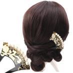 ショッピング髪飾り バチ型パール簪(かんざし)小花に唐草  髪飾り 結婚式 和装 着物 ヘアアクセサリー 黒留袖 フォーマル 浴衣