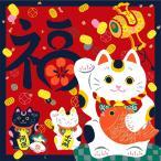 商売繁盛 金運上昇風呂敷 ふろしき 招き猫 二巾(68cm幅) エコバッグ 手拭い 母の日 父の日 プレゼント 赤