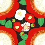 綿小風呂敷 ふろしき 椿 【MISATO ASAYAMA】中巾(50cm幅) エコバッグ 母の日 父の日 プレゼント 手拭い 赤 黒