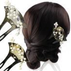髪飾り 黒留袖 結婚式 成人式 和装 金箔バチ型簪 かんざし フェザーにパール 着物 卒業式 入学式 着物 ヘアアクセサリー