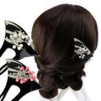 髪飾り 黒留袖 結婚式 成人式 浴衣 和装 バチ型簪 かんざし ラメにパール 珊瑚ビーズ 着物 卒業式 入学式 ヘアアクセサリー ウェディング