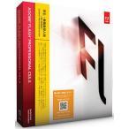 【新品】Adobe Flash Professional CS5.5 Windows 学生・教職員個人版
