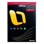 Office 2008 for Mac Business Edition 新品未開封 Microsoft アカデミックパッケージ 日本語 ワード エクセル パワーポイント