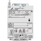 DXアンテナ CS/BS-IF・UHFブースター(33dB形) C30M (旧品番C33L2) CS/BS-IF帯(UHF(CATV)・FM帯パス)