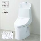 TOTO CES967M#NW1 ウォシュレット一体型便器 HV 床排水リモデル 手洗い有り ホワイト