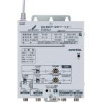 DXアンテナ CS/BS-IF・UHFブースター(33dB形) CU33L2 CS/BS-IF・UHF帯(FM帯パス)