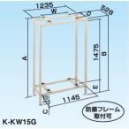 オーケー器材 PAキーパー 二段置台 塗装仕上げ K-KW15G