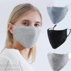 マスク 秋冬 オシャレ キラキラ 3枚 大人用 洗える マスク 男女兼用 レディース メンズ マスク 風邪 花粉症対策 花粉 予防 かわいい