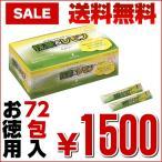 ハリウッド メイ・ウシヤマ リフレッシュティー 抹茶&レモン 504g (7g×72包)