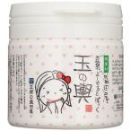 豆腐の盛田屋 豆乳ヨーグルトパック 玉の輿 150g フェイスパック