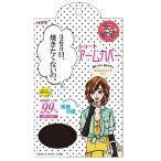 【ネコポス送料無料】トレイン 女の欲望 COOL&UV ショートアームカバー ブラック フリーサイズ