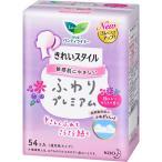 Yahoo!楽新ドラッグ花王 ロリエ きれいスタイル ふわりプレミアム 摘みたてカシスの香り 54コ入