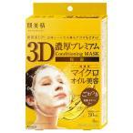 肌美精 3D濃厚プレミアムマスク 保湿 4枚