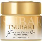 TSUBAKI ツバキ プレミアムリペアマスク 180g
