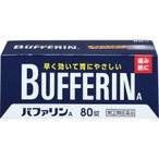 (指定第2類医薬品) バファリンA(80錠)