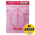 【ネコポス専用】菊正宗 日本酒のフェイスマスク もちもち高保湿タイプ 7枚入