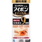 (第3類医薬品) アイボンメディカル (500mL)