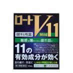 (第2類医薬品)ロートV11 マイルド  13mL