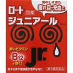 ポイント7倍(第3類医薬品) ロート ジュニアール 8ml