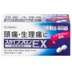 (指定第2類医薬品) スカイブブロンEX (100錠)