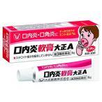 (第3類医薬品) 大正製薬 口内炎軟膏大正A (6g)