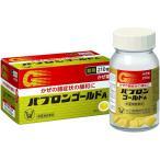 (指定第2類医薬品) 大正製薬 パブロンゴールドA錠 (210錠)