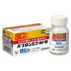 (指定第2類医薬品) 大正製薬 パブロンSゴールドW錠  (30錠)