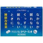 (指定第2類医薬品) ドリーミオ 6錠
