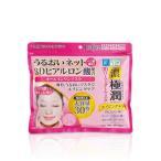 肌研(ハダラボ) 極潤 濃極潤 3Dパーフェクトマスク 30枚入り
